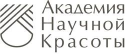 Корпорация Академия Научной Красоты (АНК)