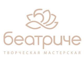 Беатриче Творческая Мастерская